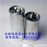 生产铝壳电容 交流插片式电容 40UF