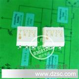 4N25 光电耦合器 DIP-6封装 AC线/数字逻辑隔离【原装东芝品牌】