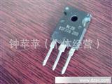 专业经销 肖特基二极管模块 KSF30A20 广东二极管