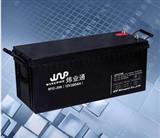 免维护蓄电池,优质免维护蓄电池商,欢迎来电咨询