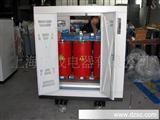 SCB9 环氧树脂干式配电变压器 63KVA 10/0.4KV