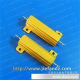 RX24黄金铝壳电阻 50W RX24系列电阻 厂家直销