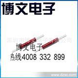 【正品】高压电阻50W高压玻璃釉电阻 高压电阻器 欢迎来电