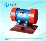 LZF系列仓壁振动器,物料仓壁振动器