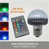 3WRGB球泡灯直销RGB球泡灯批发