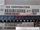 原装TXC 晶振 12.000000MHZ(18.000PF)T120B3N   12MHZ 12兆