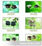 10*5*5-10UH贴片功率电感全新环保!品质保证、价格优惠、