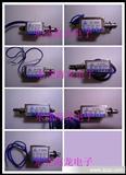 小型直流电磁铁 JF-0826