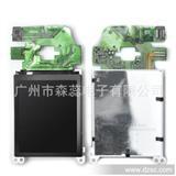 索爱玻璃屏幕 K750液晶屏 原装lcd显示屏 批发