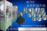 蓄电池焊接机,动力电池焊接机,太阳能焊接机