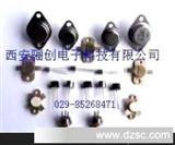 低频大功率晶体管3DD7A-T,3DD7B-T,3DD7C-T,3DD7D-T,3DD7E-T,3D