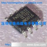 PM25LD512C2-SCE 优势代理PMC系列全新原装集成电路IC存储器