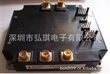 三菱IPM智能模块PM150CVA120 (150A1200V)