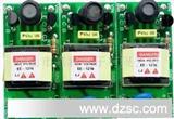 单片机开发数字和模拟电路设计