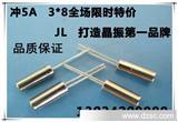 专业,有源晶振,振荡器,1.54MHZ~50.0MHZ 贴片钟振3225