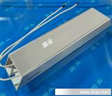 [国业电子 厂家直销]大功率铝壳电阻 500W刹车电阻 泄流电阻