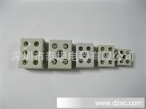 厂家 直销 耐高温/高频陶瓷接线端子/接线柱/6孔/六眼瓷接头