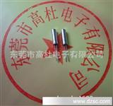 工厂圆柱晶振 32768 晶振 圆柱晶体 32.768KHZ 镀镍 陶瓷晶振