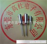 工厂直销  32.768khz晶振 表晶 晶体谐振器 圆柱