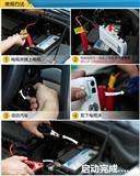 多功能汽车应急启动电源