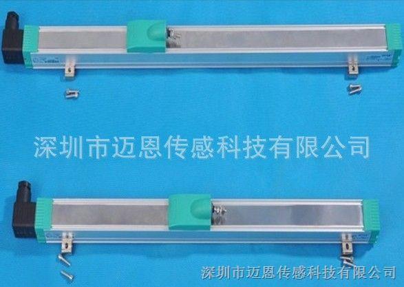 电子测量尺厂家