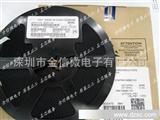 13+深圳现货批发NXP恩智浦进口原装 SOT223射频双极晶体管 BLT50