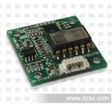 芬兰VTI数字倾角模块SCL1145-D31角度传感器3D MEMS传感器