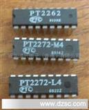PCM1732U数字集成电路
