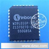 W39L010P-70Z 低电压 1M 128K*8 FLASH存储器