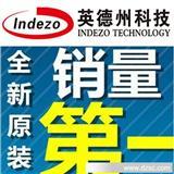 强势产品 FM25CL64G 全新原装进口 可出样品 集成电路IC
