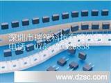 (1A/300V)方型保险丝8.4*4*7.7mm 功得保险丝
