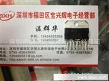 开关稳压电源芯片L4970A ZIP ST 全新原装正品现货