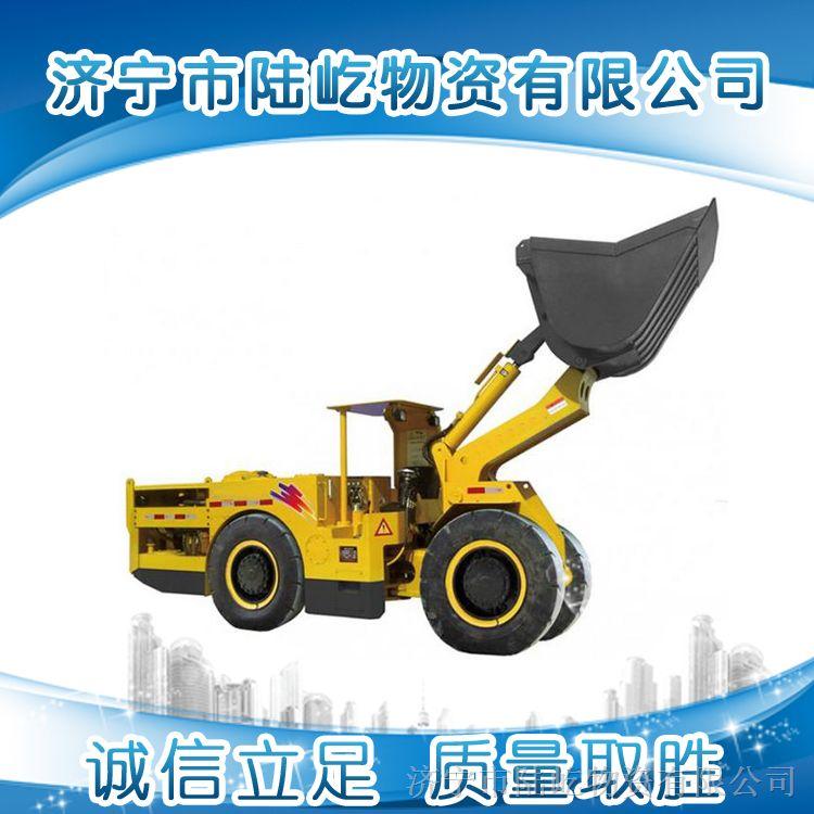 供应铲运机,铲运机型号,铲运机,维库电子市场网图片
