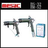 日本MESAC液体静电喷枪BM-52/BS-32手动静电枪中国总代理