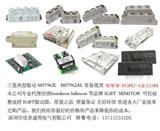 西门康晶闸管 可控硅 IGBT模块 SKKR400/0.2-BVR