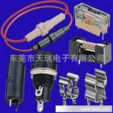【优质】电木保险丝座,电木保险丝盒