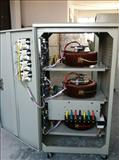 9K高精度全自动三相交流稳压器