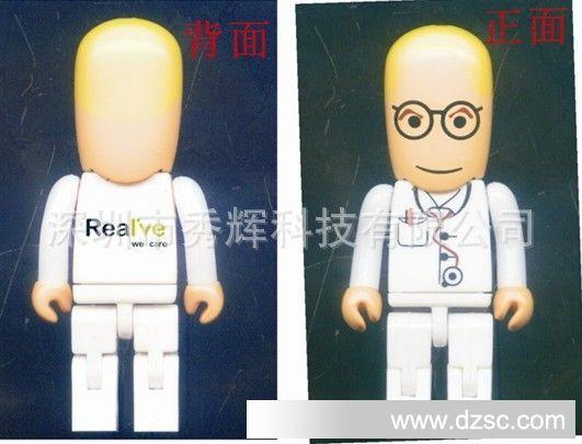 护士u盘 医院医疗创意礼品u盘 medical doctor nurse usb flash