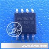 W25Q256FV 闪存IC 256Mbit SPI Flash 串行存储器【代理特价】_半导体