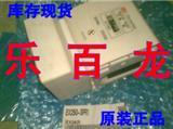 原装SMC电磁阀EX250-SDN1通讯模块