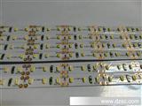 厂家直销 优质双排荧光板各种贴片3014灯条