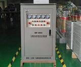 三相稳压器100kva 全自动补偿式电力稳压器 SBW稳压器100KW
