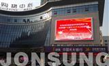 哈尔滨户外防寒抗低温广告P10全彩LED显示屏