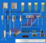 TXC晶体、振荡器全系列7M12000039,7V30000001