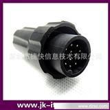 12芯1.0平方 信号传输 专业防水 电连接器   通信连接器
