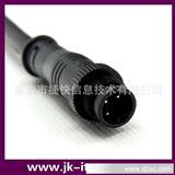 JKGL LED防水插头 大功率防水插头 LED防水电源插头线