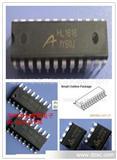HL1721B全新原装LED彩灯控制电路