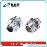 M12分线器、T型分线器、 m12连接器 防水插头 2p 传感器