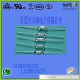 热销 全玻璃保险丝管加热缩套膜管(图)全玻封小型保险丝