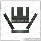 硅钢加工片
